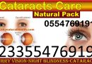 Natural Treatment For Cataracts | Eye Care