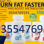 Forever Living Product For Slimming Down | Forever Slimming Pack