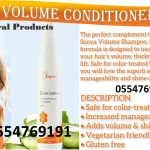 Sonya Volume Conditioner