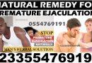Premature Ejaculation Treatment in Ghana