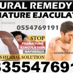 Premature Ejaculation Treatment in Ghana