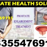 Solution to Prostate Enlargement in Ghana