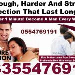 PE Solution Pack (Premature Ejaculation Solution in Ghana)