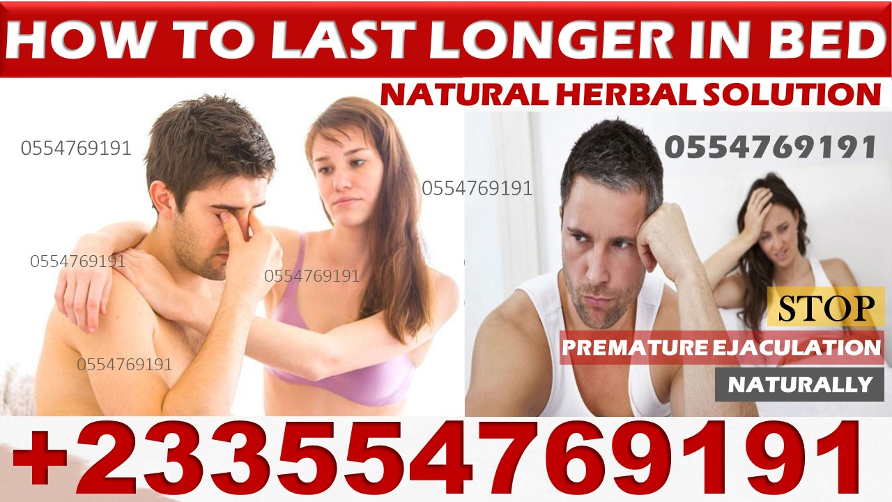 How to control premature ejaculation naturally