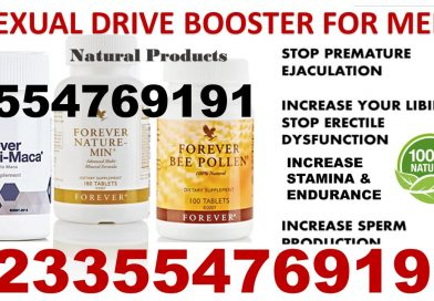Forever 3in1 product