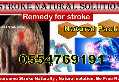 Stroke Solution in Ghana