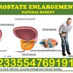 Prostate Enlargement Treatment Pack