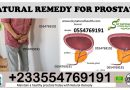 Prostate Enlargement Remedy in Ghana