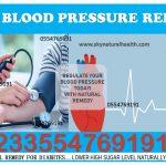 High Blood Pressure Treatment in Ghana