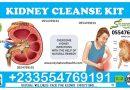 Kidney Cleanse Kit in Ghana